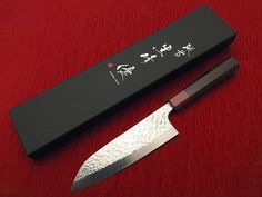 Have you seen our diamond  hammered Japanese beauty? Yu Kurosaki's piece of art is now available to order. R2/SG2 Red Hammered Santoku 165mm Sandalwood Octagonal Handle - we want one!   #knife #Japanese #yu #kurosaki #santoku #diamond #hammered #sandalwood #Japan #cooking #chef's #tools #kitchen #knives #sharp #premium