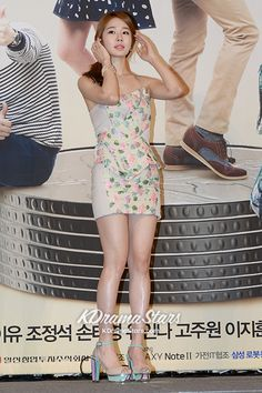 Yoo In Na Floral Mini Dress at 'Lee Soon Shin Is The Best' Press Conference
