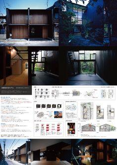 京都型住宅モデル(京都まちなかこだわり住宅) 谷繁礼 正岡みわ子 池井健