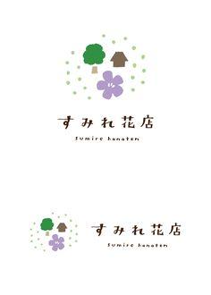 すみれ花店 ロゴマーク – nakazawa eiko Brand Identity Design, Icon Design, Branding Design, Walk Logo, Japan Graphic Design, Florist Logo, Japan Logo, Vintage Logo Design, Symbol Logo