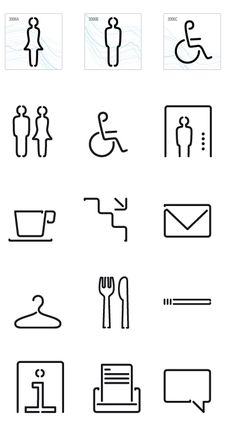 Office pictogram/ symbols (way-finding) Office Signage, Wayfinding Signage, Signage Design, Signage Board, Environmental Graphic Design, Environmental Graphics, Icon Design, Web Design, Logo Design