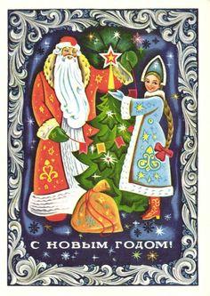 что вы должны знать о российском новом году
