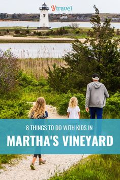 Martha's Vineyard is a highly-underrated destination with so many hidden gems for the family! Check out our complete list on the blog and start planning your Martha's Vineyard family vacation today. #MarthasVineyard #CoastalRetreat #BeachGetaway #HiddenGems #RoadTripIdeas #USRoadTrips #FamilyTravel Travel With Kids, Family Travel, Travel Usa, Travel Tips, Vacations In The Us, Family Vacation Destinations, Road Trip Hacks, Road Trip Usa, Cool Places To Visit