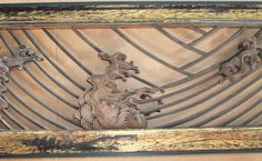 A Very Fine Japanese Ranma Transom, Carved with Waves | Collection | WOLFS Art Dealers and Appraisers
