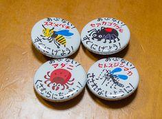 缶バッチイラスト | SUSUMU TAKAHASHI's blog