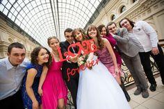 love is wedding with friends #samosovershenstvo #wedding #loveforever