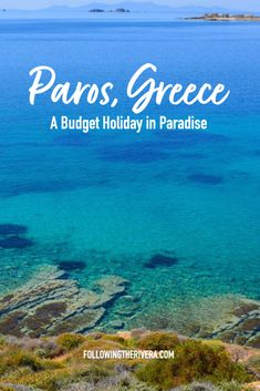 Europe Travel Tips, European Travel, Travel Advice, Budget Travel, Travel Destinations, Greece Vacation, Greece Travel, Budget Holiday, Paros