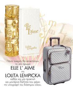 Κερδίστε το νέο άρωμα Elle L'aime της Lolita Lempicka και μία πρακτική  και μοντέρνα βαλίτσα που φέρει την υπογραφή του διάσημου οίκου. Lolita Lempicka, Elle Fashion, Kai, Anna, Beauty, Beauty Illustration, Chicken