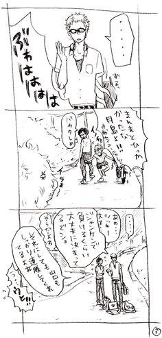 [R-18]「月島イジリ」/「カネ子」の漫画 [pixiv]
