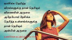 85 Best Tamil Quotes Images Best Love Quotes Love Crush Quotes