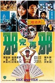 Phim Bùa Ngài 3 - Hex After Hex (1982): là một trong những bộ phim hay gây ấn tượng đã được nhiều người xem bầu chọn. Bộ phim Bua Ngai 3 có sự góp mặt Brother, Cinema, Comic Books, Comics, Cover, Movie Posters, Movies, Comic Strips, Film Poster