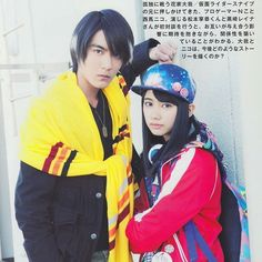 """110 Likes, 3 Comments - Zyuohger, Ex-Aid & Couples (@zyuoh_exaidclub) on Instagram: """"Taiga & Niko  Hero Vision Vol. 63 cr: motomimost88.blogspot.co.id  #KamenRiderExAid #exaid…"""""""