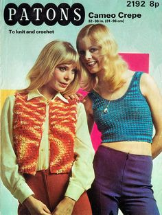Items similar to Pdf Vintage Womens Ladies Knitting Crochet Pattern Waistcoat Tank Top LOOPY Bolero PATONS 2192 Psychedelic Boho Crop Hippy Groovy on Etsy Vintage Knitting, Vintage Sewing, Easy Knitting, Knitting Ideas, Hippie Chick, Capes For Women, Retro Chic, Retro Outfits, 70s Fashion