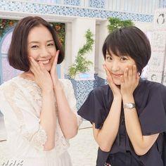 Beauty Women, Women's Beauty, Japanese, Entertaining, Japanese Language, Funny