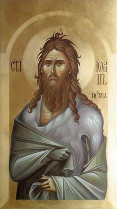 Saint John the Baptist Icon Clothing, Best Icons, Byzantine Icons, John The Baptist, Religious Icons, Art Icon, Orthodox Icons, Sacred Art, Museums