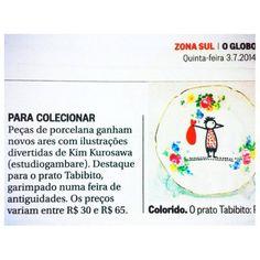 [ Julho   2014 ] Caderno Zona Sul - O Globo