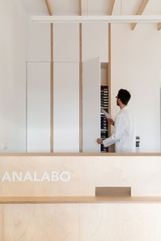L 39 atelier architectures et paysages cabinet dentaire blois gymnase cabinet dentaire - Cabinet analyse medicale ...