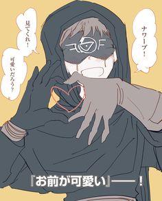 Identity Art, Manga Games, I Love Anime, Funny Moments, Anime Art, Horror, My Arts, Fan Art, Twitter