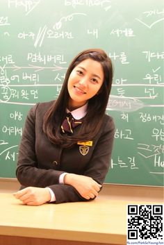 """[학교-School 2013] :: KBS2TV 월화드라마 """"학교""""★박세영(Park Se Young)~♡ ~*~*~*~*~*~*~*~*~ [구호시작!] 정말~ 이♡쁘♡세♡영★ 박☆세☆영~♥ ⓒ 1st Original Public & Official fan Page ☞ www.fb.com/ParkSeYoung.fan ~♡ ~*~*~*~*~*~*~*~*~ Park Se Young, School 2013, Asian Models, Korean Beauty, Korean Drama, Schools, Actors & Actresses, Kdrama, Youth"""