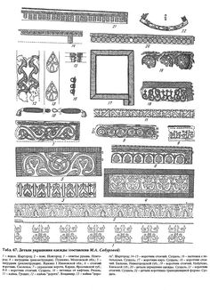 Embroidery cuffs SCA Rus