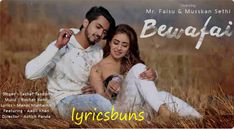 Bewafai Lyrics is Latest Hindi song sung by Sachet Tandon. This song is featuring Mr. The music of new song is given by Rochak Kohli and lyrics are written by Manoj Muntashir and the video is directed by Ashish Panda. Old Song Lyrics, More Lyrics, Punjabi Comedy, Old Bollywood Songs, Traditional Folk Songs, Latest Comedy, New Hindi Songs, Comedy Clips, Shawl