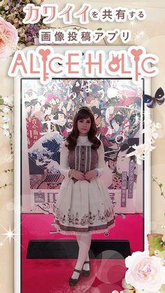 Alice Holic☆おすすめユーザの紹介  ☆・。 zombieswhatever さん 。・☆  もしもしにっぽんフェスティバルにて♪ 逆光でごめんなさいとのことですが、背景の赤とのコントラストが素敵です*  。・☆もっと写真を見たい方はアプリをダウンロード!☆・。 IOS application ☆ Alice Holic ☆ release !   日本語:https://aliceholic.com/  English:http://en.aliceholic.com/