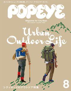 Popeye magazine, Japan