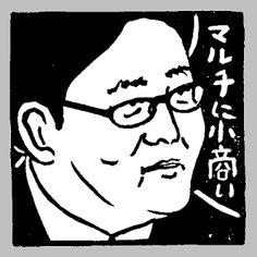 Akimoto by Nancy