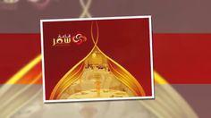 قاعة سمر للاحتفالات و المناسبات موقع افراحكم Wine Decanter Wine Gaming Logos