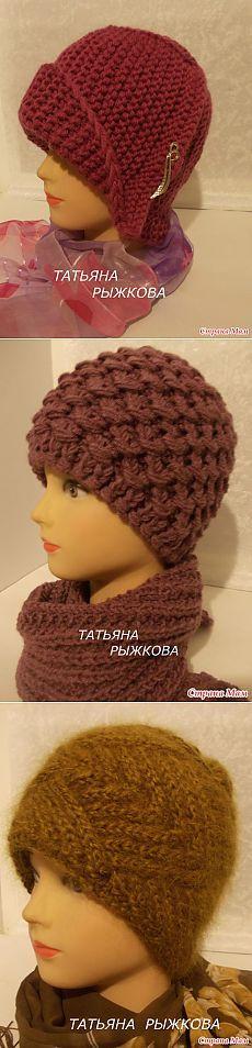 Se ha comunicado aún un poco más gorritos - el S. U - los Sombreros Tejidos - el País de las Mamás Knit Crochet, Crochet Hats, Bakers Twine, Knitted Hats, Needlework, Scarves, Hair Accessories, Mens Fashion, Knitting