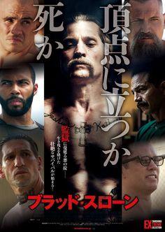 Shot Caller - Nihon poster -> https://teaser-trailer.com/movie/shot-caller/  #ShotCaller #ShotCallerMovie #Japan #MoviepOster #NikolajCosterWaldau #JonBernthal