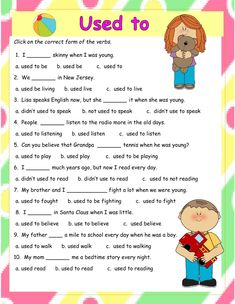 English Worksheets Pdf, English Activities, English Lessons For Kids, English Fun, Grammar And Vocabulary, English Vocabulary, Verbs For Kids, English Grammar Test, Teaching Vowels