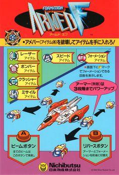 Formation Armed F - Instruction Card (Nichibutsu) #retrogames #arcade