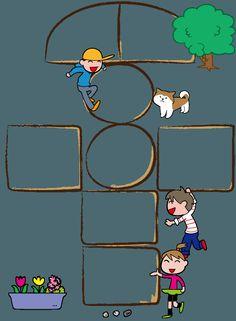 けんけんぱのテンプレート けんけんぱで遊ぶ 子ども 犬のイラスト   ゴゴンのイラスト素材KAN