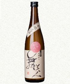 書体が綺麗。 舞美人本醸造ひやおろし 720ml1,050円(福井)
