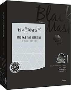 My Beauty Diary Black Pearl Total Effect Black Mask ** Read more reviews of the product by visiting the link on the image.-It is an affiliate link to Amazon.