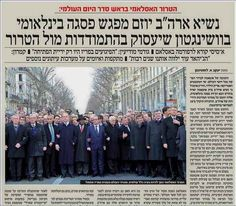 An ultra-Orthodox Israeli newspaper has caused a stir after publishing the historic photo of 40 world leaders at the Charlie Hebdo demonstration in Paris on its front page with the female world leaders seemingly photoshopped out.