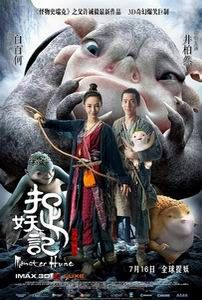 MONSTER HUNT ~ MOVIE4YOU (WATCH AND DOWNLOAD MOVIE)
