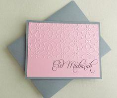 Check out this item in my Etsy shop https://www.etsy.com/listing/230591477/eid-mubarak-card-greeting-card-ramadan