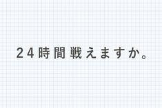 http://cdn.liginc.co.jp/wp-content/uploads/2014/11/regain.jpg
