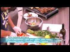 Vegetables, Cooking, Youtube, Food, Kitchen, Essen, Vegetable Recipes, Meals, Youtubers