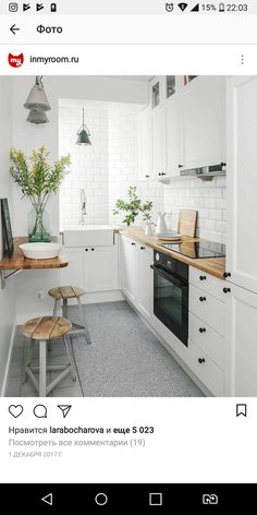 If you are looking for Apartment Kitchen Design Ideas, You come to the right place. Below are the Apartment Kitchen Design Ideas. This post about Apartment Kitchen Design Ideas was posted under the Ki. Galley Kitchen Design, Small Space Kitchen, Interior Design Kitchen, New Kitchen, Kitchen Decor, Kitchen White, Kitchen Wood, Narrow Kitchen, Kitchen Colors