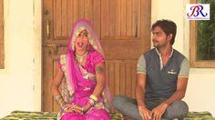देहिया के करेला जियान - Lagta Ki Laileba Jaan - Sanjay Sajanwa - Bhojuri...