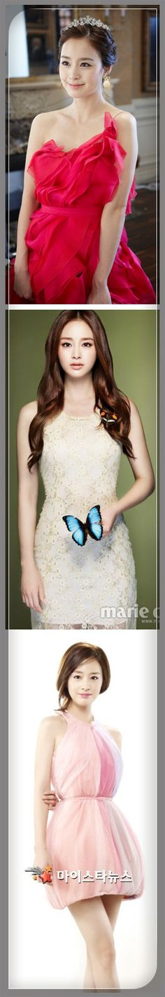 ♥♥ Kim Tae Hee Princess♥♥