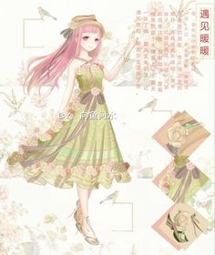 Garden Rose Spring Young Lady Style Dress