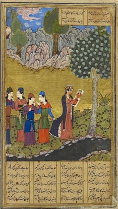 Shirin looks at the portrait of Khusrau watched by Shapur