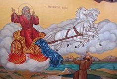 PIC0000100 Raphael Angel, Archangel Raphael, Byzantine Icons, Byzantine Art, Religious Icons, Religious Art, Roman Mythology, Greek Mythology, Albrecht Durer