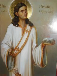 Religious Images, Believe, Blog, Icons, Santos