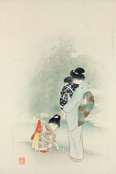 Botanical Gardens - Miyagawa Shuntei       1893.        Meiji Era