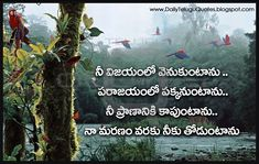Best Friendship Quotes in Telugu HD Wallpapers Life Inspiration Telugu Quotes on Friendship Images